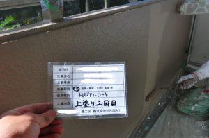 CIMG0738のコピー