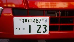 軽トラ (4)