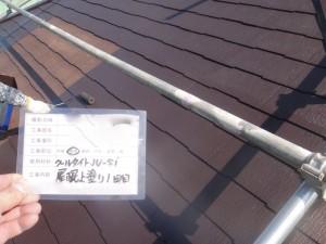 4屋根上塗り1回目