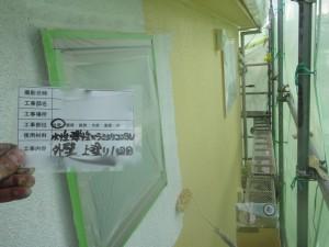 7外壁上塗り1回目