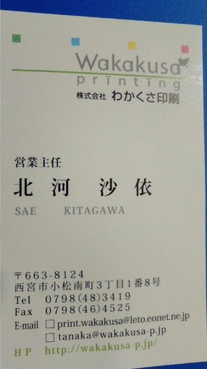 KIMG0133