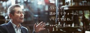 in_head_img03[1]